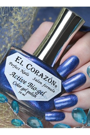 El Corazon 423/1053 Coronation